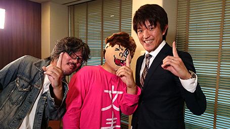 週刊文春の敏腕記者・鈴木記者(中央・顔出しNG!)と全力リサーチ!の豪腕ディレクター・佐久間D(左)