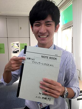 研修ノートです。