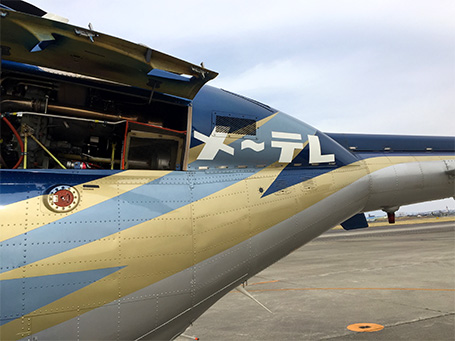 """機体後部には""""メ~テレ""""の文字。稲妻が金色に輝きます。"""