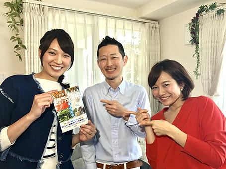 浅尾美和さん、冷凍生活アドバイザーの西川剛史さんと♪