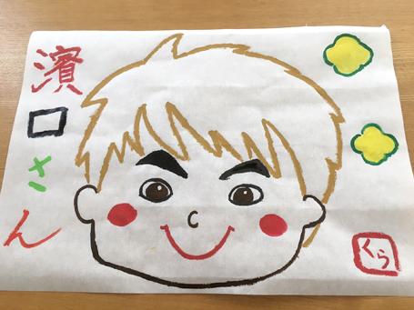 濱口さんの似顔絵、一生懸命描きました(汗)