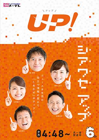 4月中旬ごろから、名古屋の地下鉄にも張り出されるので、皆さん見てみてくださいね♪