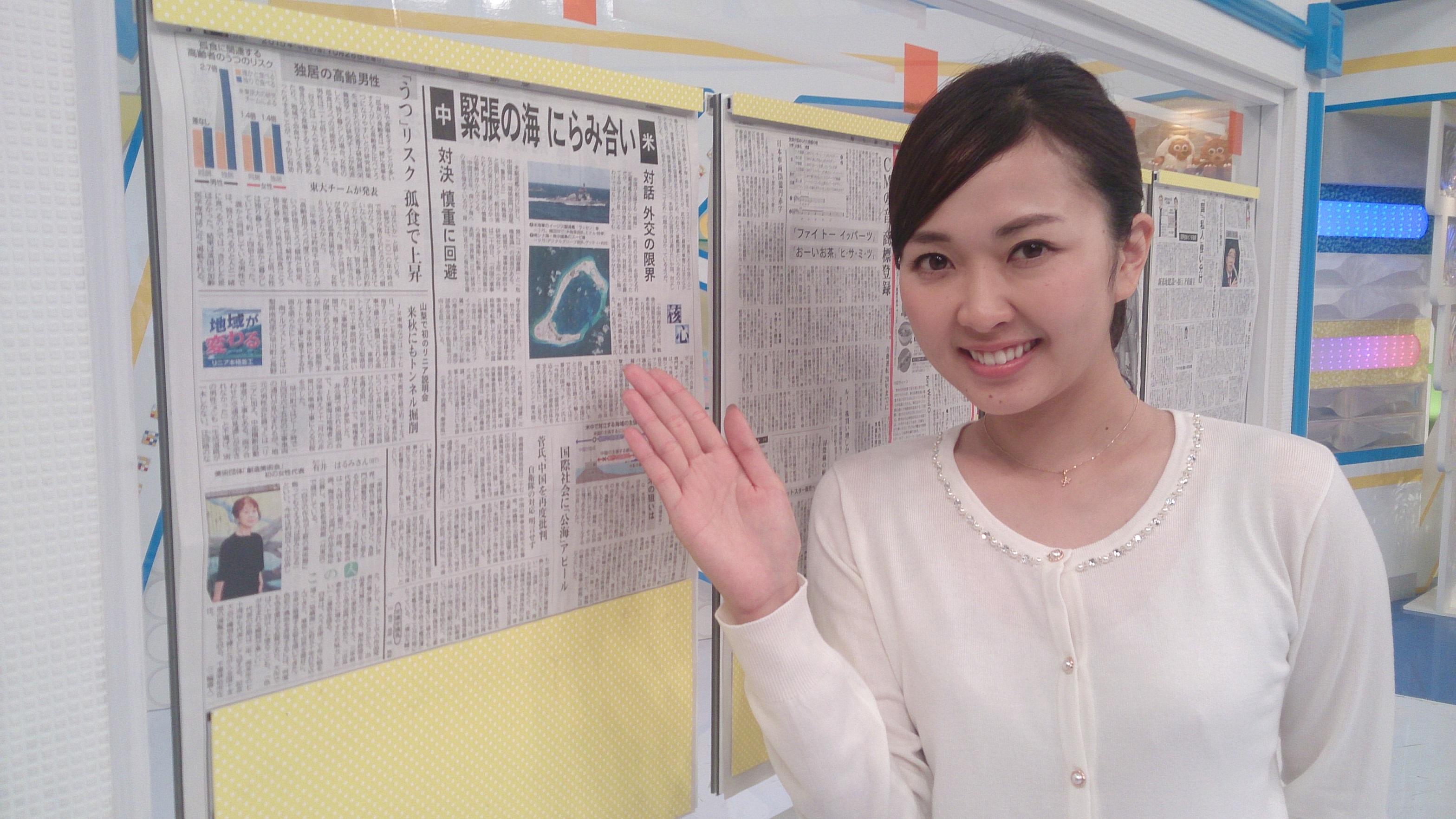 徳重杏奈の画像 p1_31