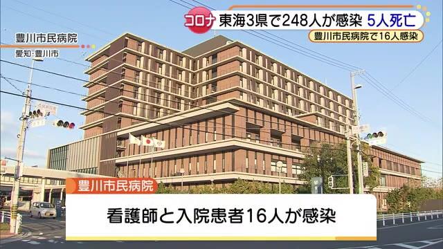 豊川 市民 病院 コロナ 新着情報 豊川市民病院|愛知県豊川市