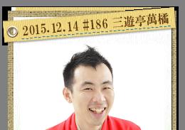 哲人の告白 - 名古屋テレビ【メ...