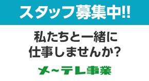 ライブ キラ メイジャー ツアー ファイナル