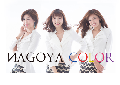 NAGOYA COLOR